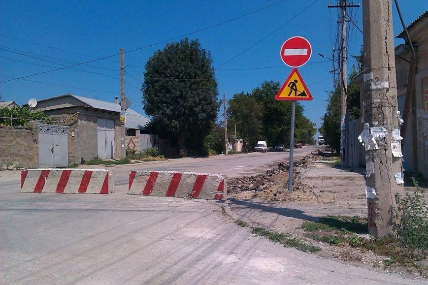 В Симферополе перекрыли для транспорта улицу Леси Украинки (ФОТО) (фото) - фото 1