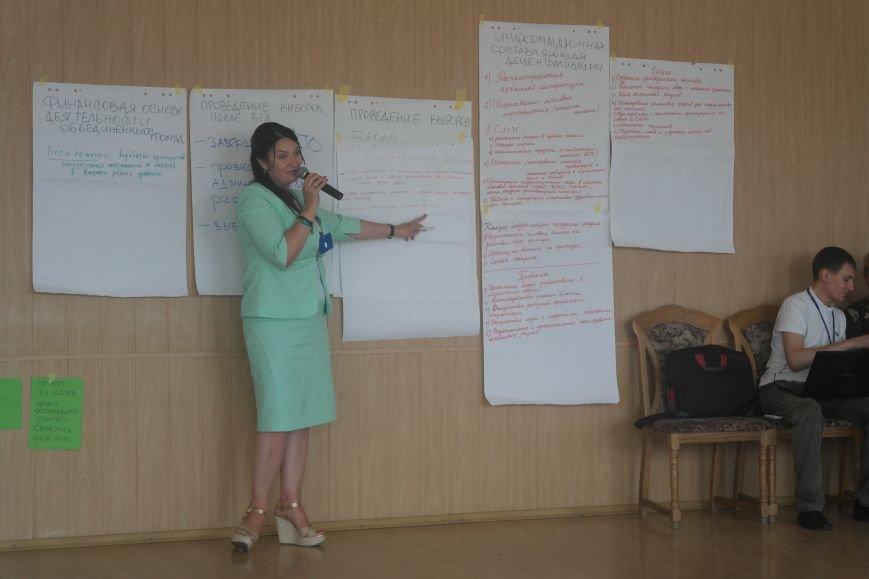 «Западно-донбасский форум «Восстановление через диалог»»: бурные обсуждения, конфликты и поиски выхода, фото-8