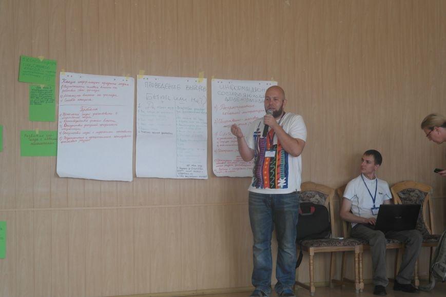 «Западно-донбасский форум «Восстановление через диалог»»: бурные обсуждения, конфликты и поиски выхода, фото-7