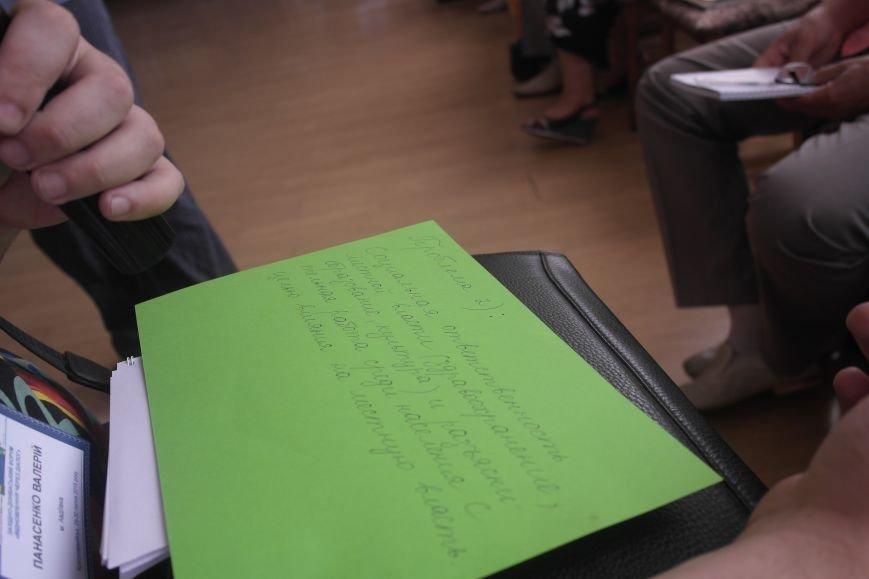 «Западно-донбасский форум «Восстановление через диалог»»: бурные обсуждения, конфликты и поиски выхода, фото-9