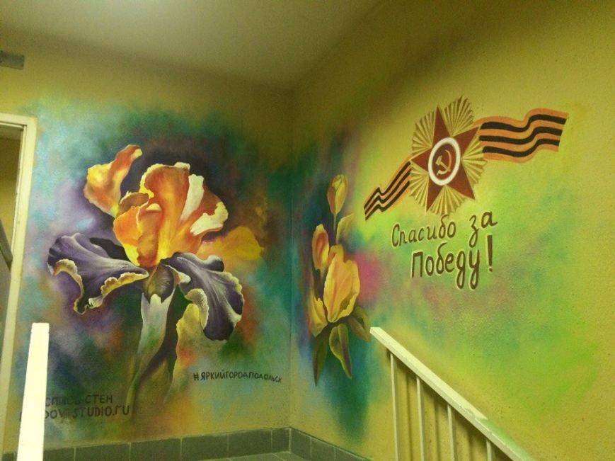 Художники радуют ветеранов Волгограда и Волжского рисунками на стенах, фото-3