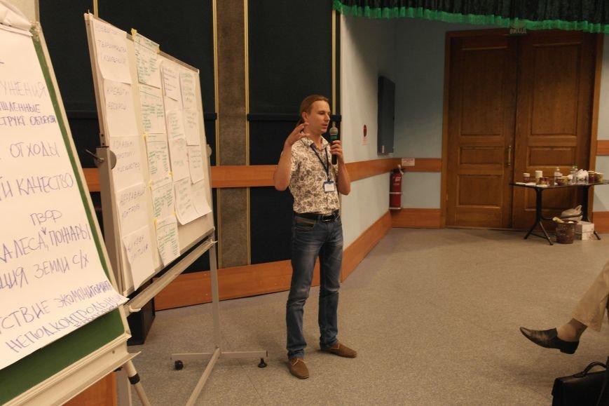 Участники «Западно-донбасского форума «Восстановление через диалог»» подвели итоги мероприятия, фото-2