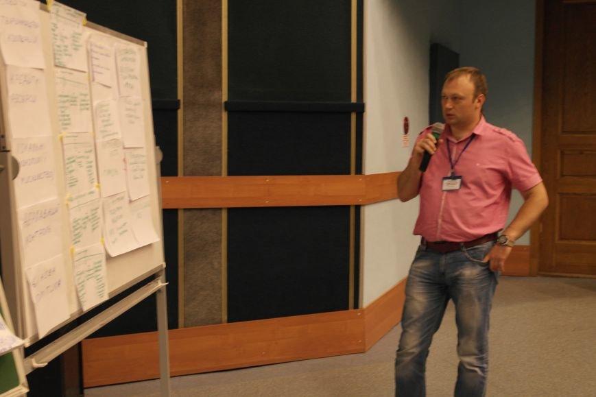 Участники «Западно-донбасского форума «Восстановление через диалог»» подвели итоги мероприятия, фото-1