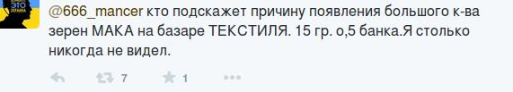 Снимок экрана от 2015-07-31 16:23:32