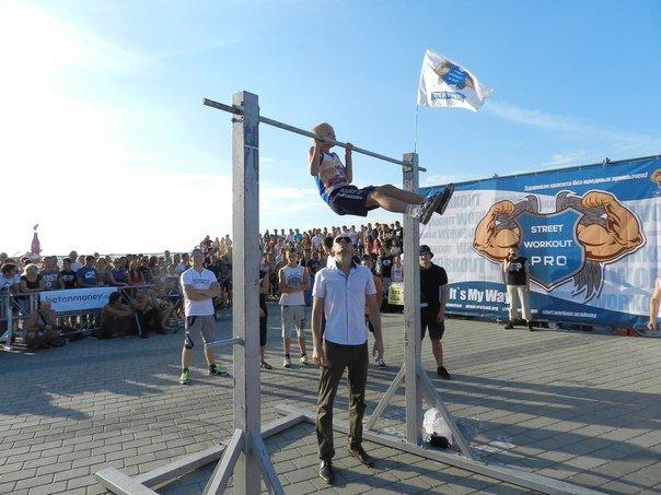 В Днепропетровске прошел фестиваль «Street WorkOut», фото-1