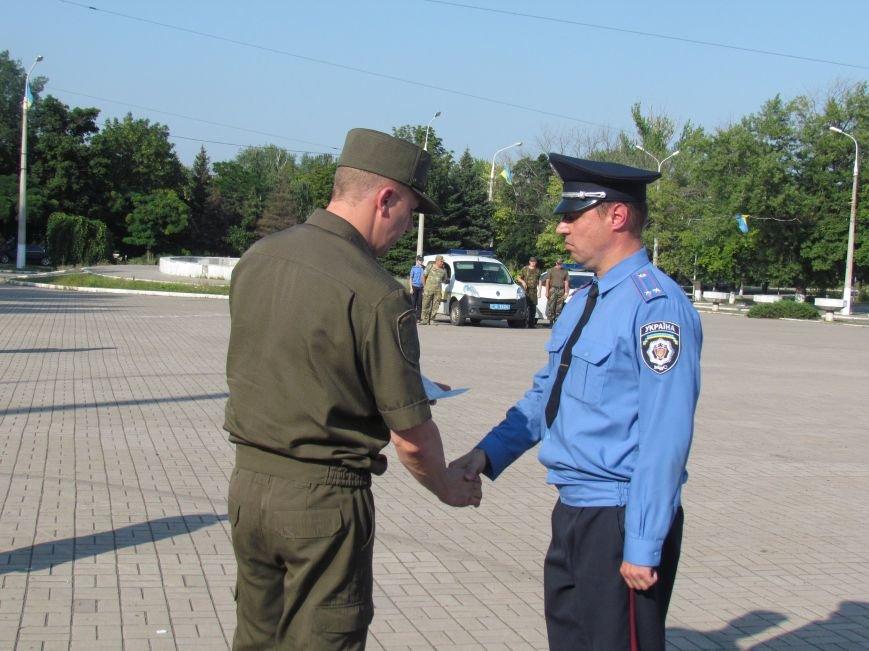 Мариупольские правоохранители получили статус участников АТО (ФОТО), фото-4