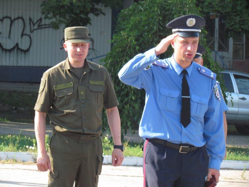 Мариупольские правоохранители получили статус участников АТО (ФОТО), фото-7