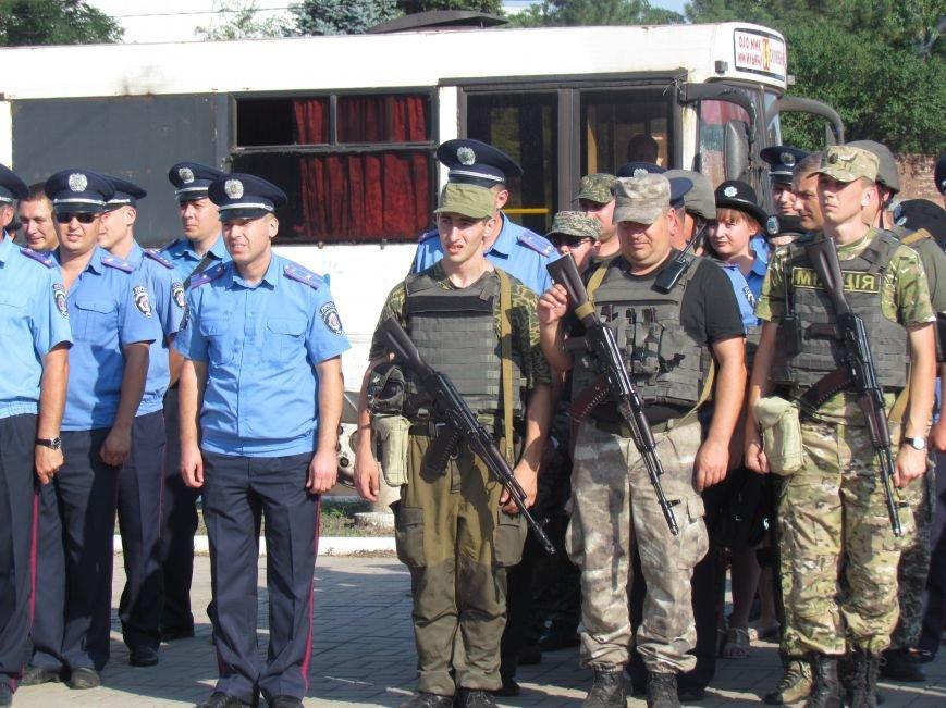 Мариупольские правоохранители получили статус участников АТО (ФОТО), фото-2