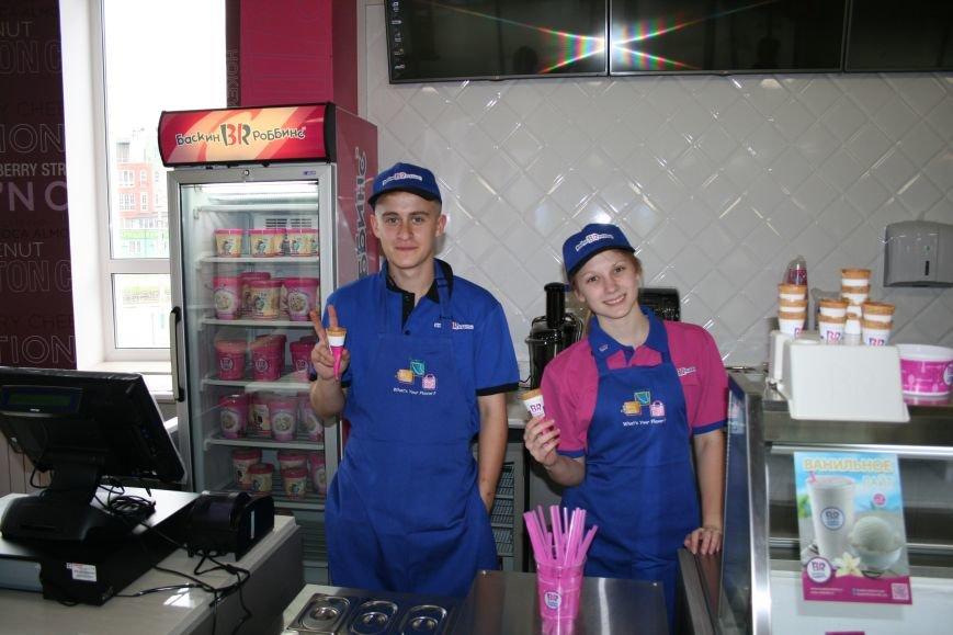 Для всех любителей мороженого в Троицке открылось знаменитое кафе «Баскин Роббинс!» (ФОТО), фото-5
