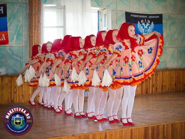 В преддверии профессионального праздника в Макеевке поздравили железнодорожников (фото) - фото 1