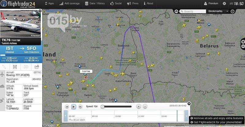 Из-за угрозы теракта турецкий самолет сбросил авиационное топливо возле Гродно (фото) - фото 3