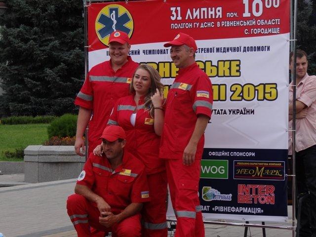 Визначили чемпіонів «Рівненських медичних ралі-2015» (фото) - фото 1