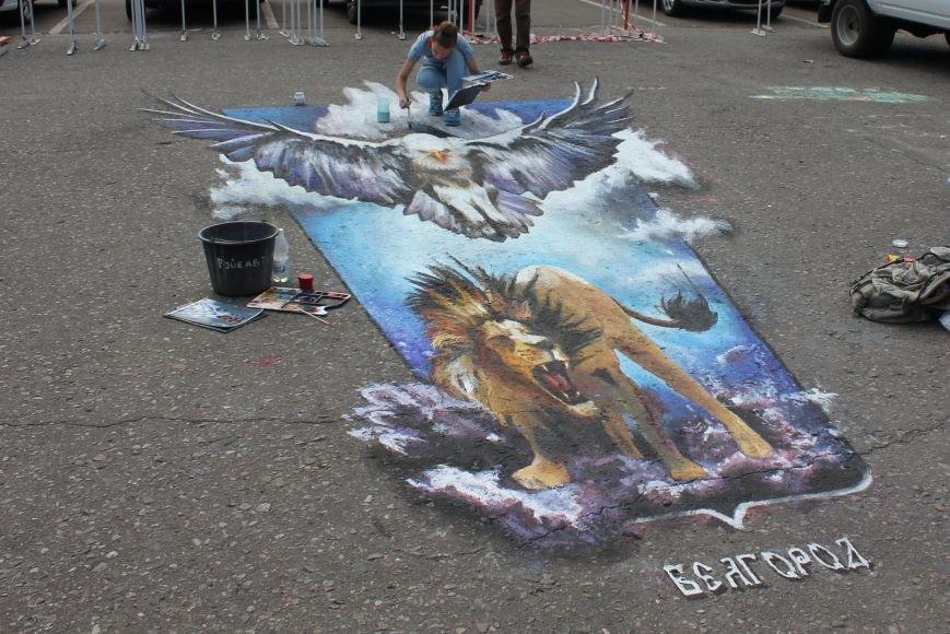 В Белгороде прошёл фестиваль мела (фото) - фото 1