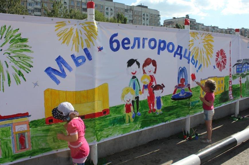 В Белгороде прошёл фестиваль мела, фото-3