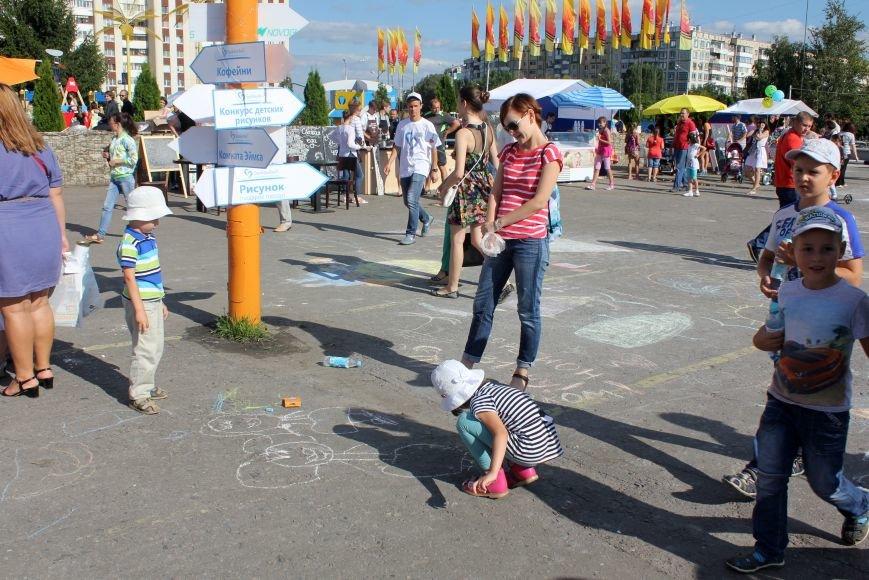 В Белгороде прошёл фестиваль мела, фото-1