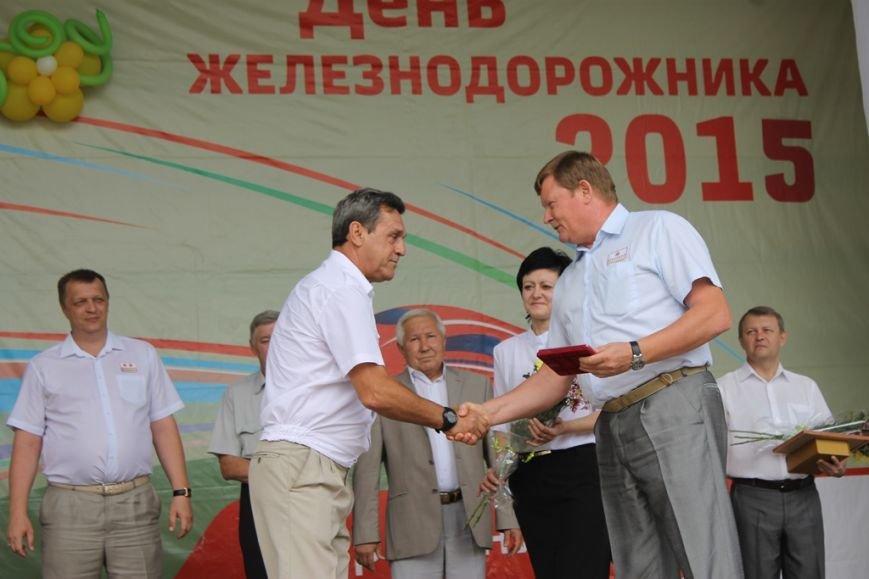 В Уфе прошел День железнодорожника (фото) - фото 2