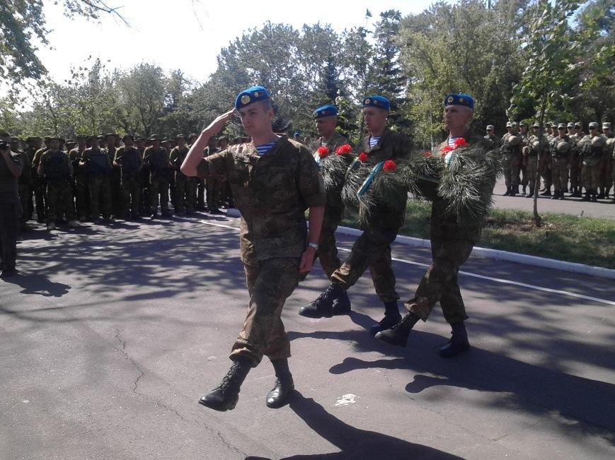 В Мариуполе празднуют День десантника (ФОТО), фото-1