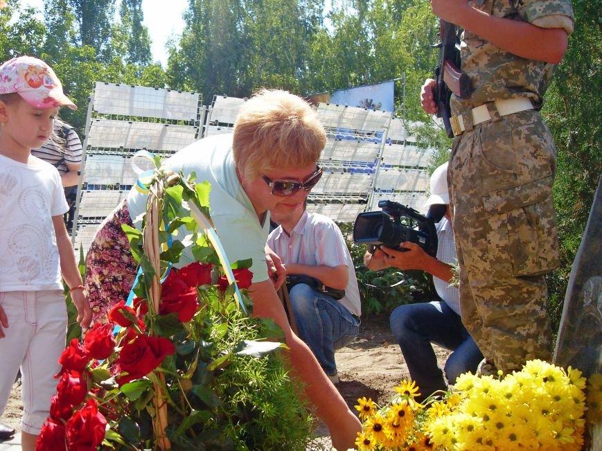 Николаевцы почтили память десантников, погибших на Донбассе (ФОТО) (фото) - фото 11
