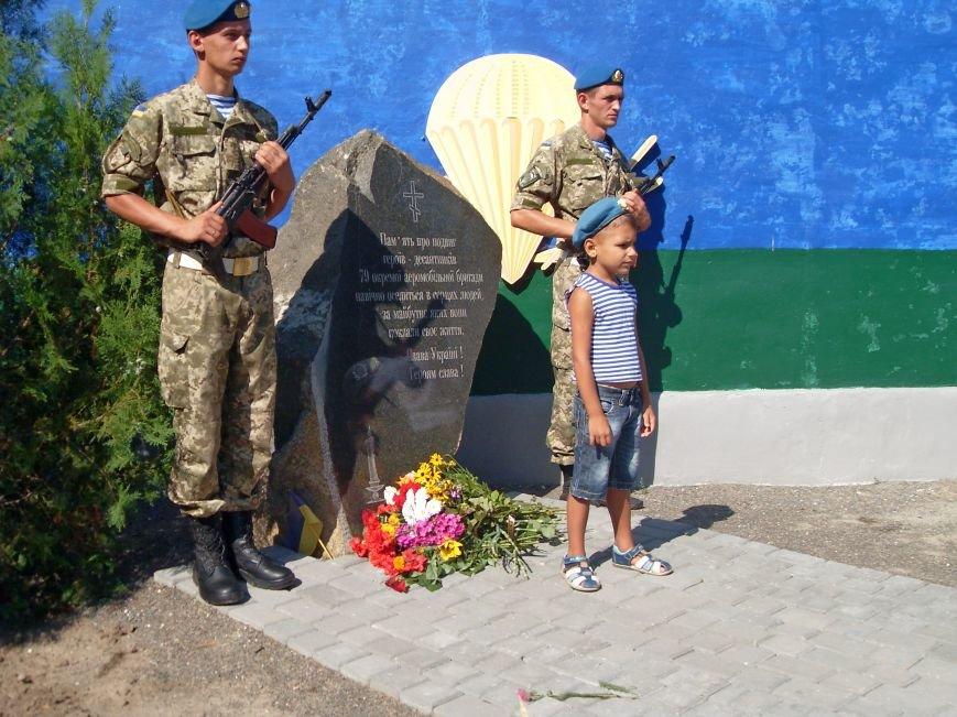 Николаевцы почтили память десантников, погибших на Донбассе (ФОТО) (фото) - фото 6
