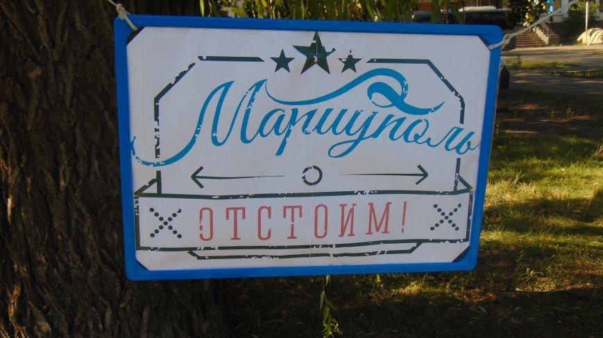 «Самооборона Одессы» присоединилась к пикетчикам у горсовета в Мариуполе (ФОТО) (фото) - фото 1