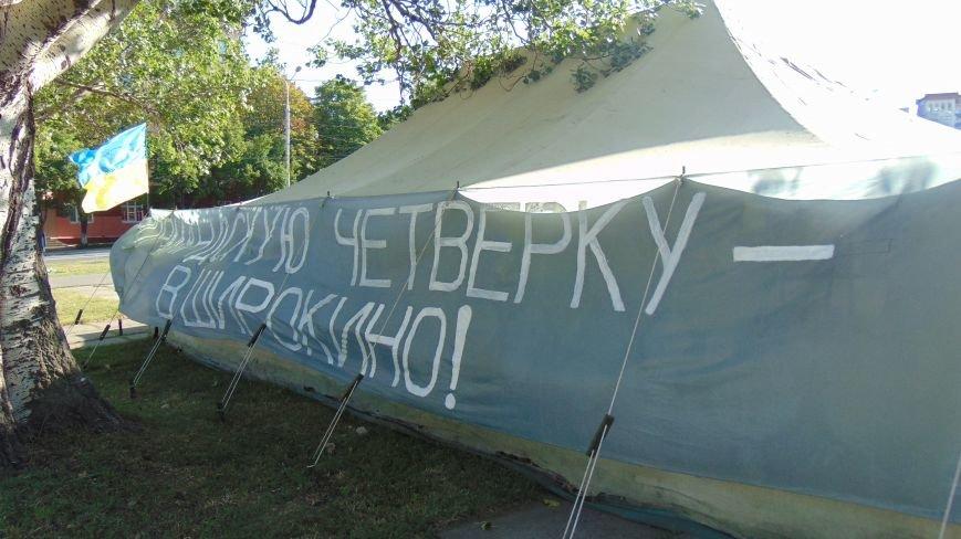 Мариупольские пикетчики предложили поселить «Нормандскую четверку» в Широкино (ФОТО) (фото) - фото 1