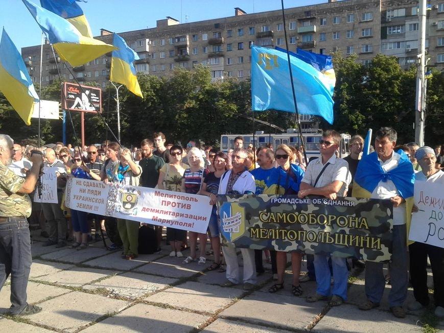 В Мариуполе прошел митинг против демилитаризации Широкино (ФОТО+ВИДЕО), фото-9