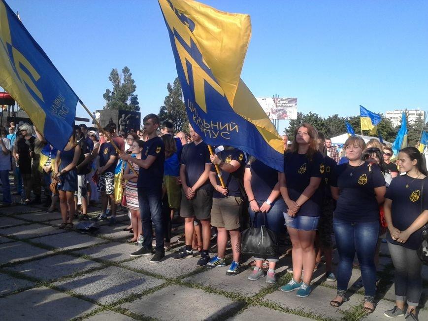 В Мариуполе прошел митинг против демилитаризации Широкино (ФОТО+ВИДЕО), фото-1