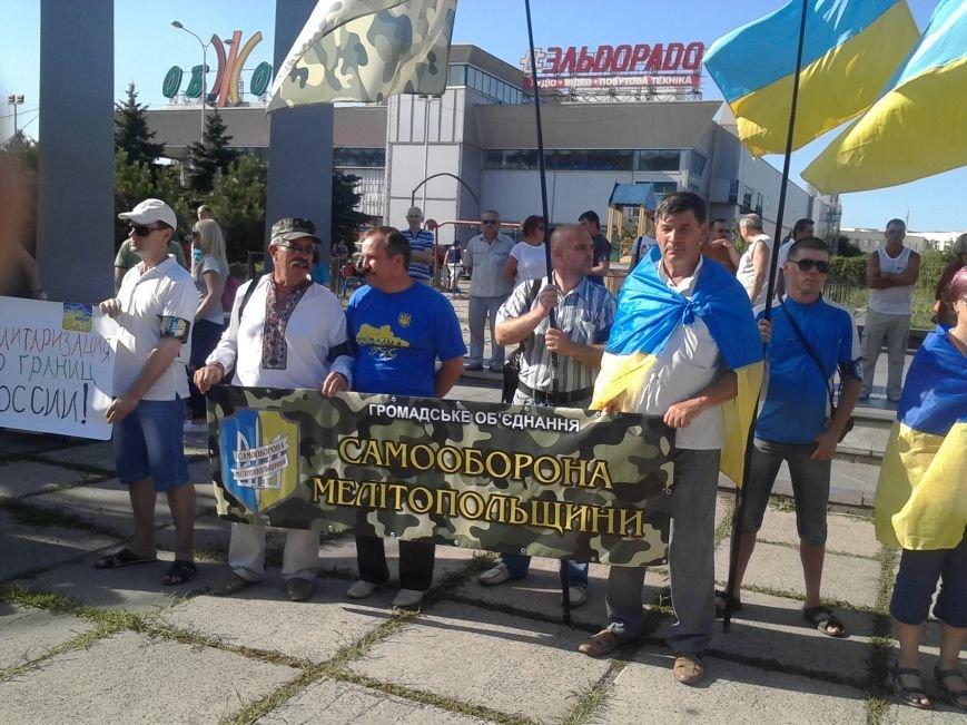 В Мариуполе прошел митинг против демилитаризации Широкино (ФОТО+ВИДЕО), фото-2