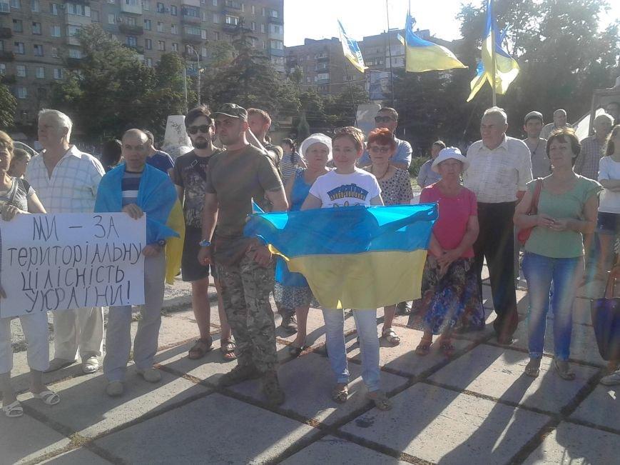 В Мариуполе прошел митинг против демилитаризации Широкино (ФОТО+ВИДЕО), фото-14