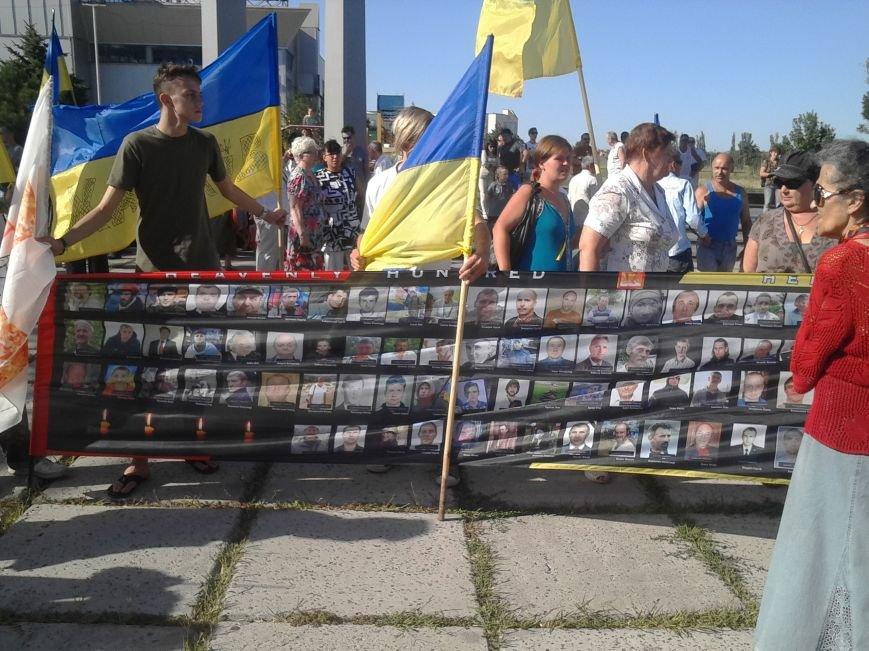 В Мариуполе прошел митинг против демилитаризации Широкино (ФОТО+ВИДЕО), фото-3