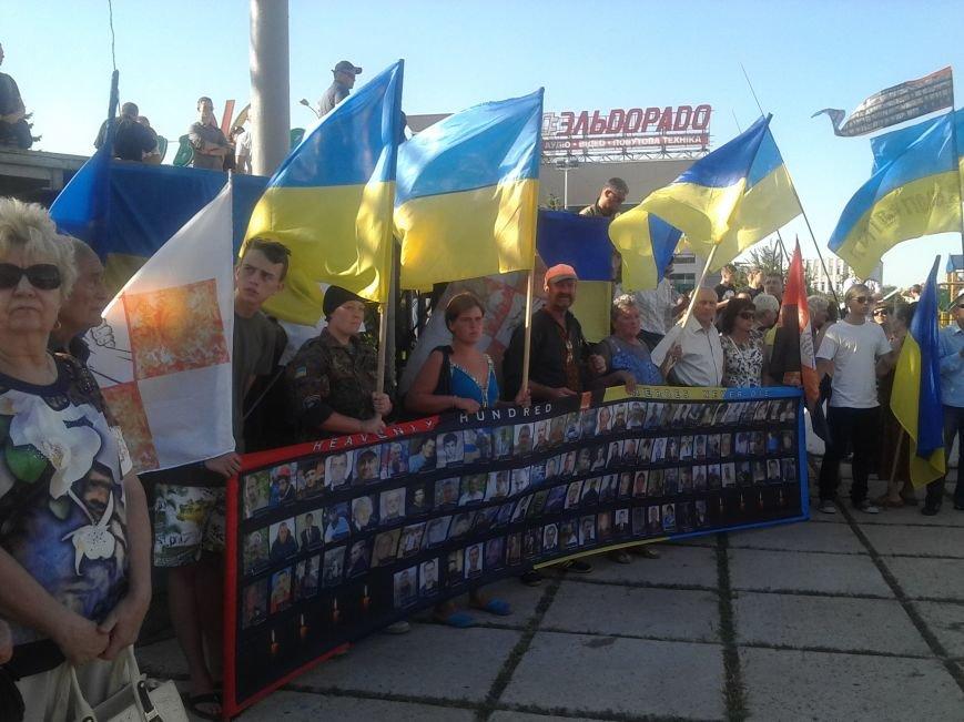 В Мариуполе прошел митинг против демилитаризации Широкино (ФОТО+ВИДЕО), фото-11