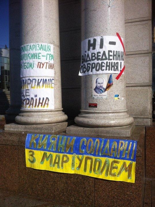 В Киеве прошел митинг против демилитаризации Широкино (ФОТО), фото-1