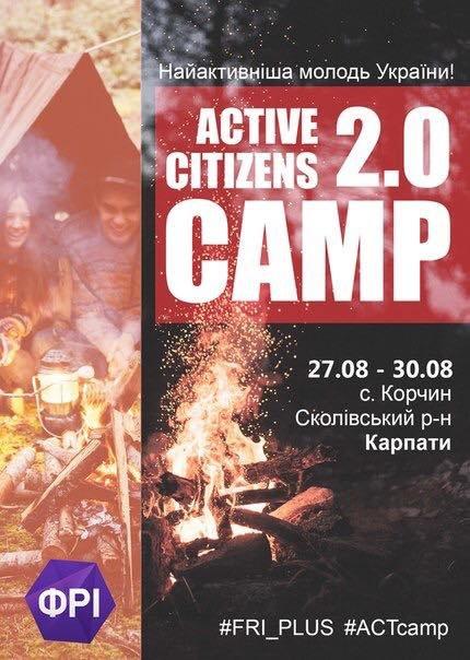 Краматорскую молодежь зовут в Карпаты, фото-1