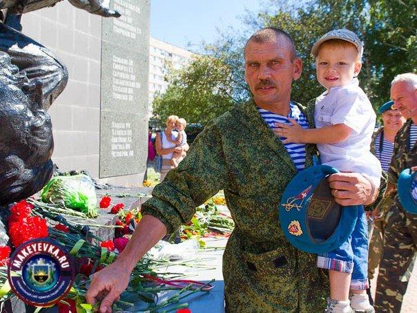 В Макеевке отметили день ВДВ (фото) - фото 1