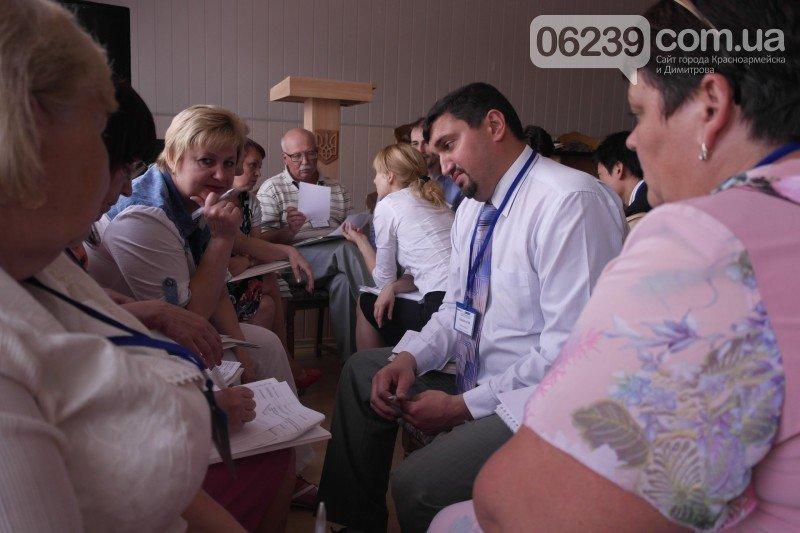 Делегация Авдеевского горсовета озвучила актуальные проблемы города на Западно-донбасском форуме (ФОТО), фото-1