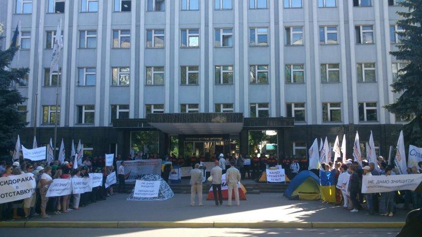Пикет под УПДМН: работники Нефтехимика требуют отставки руководство Нефтегаза, Укртранснафты и УПДМН (ФОТО), фото-4