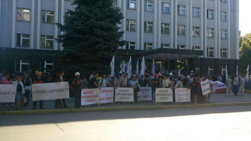 Пикет под УПДМН: работники Нефтехимика требуют отставки руководство Нефтегаза, Укртранснафты и УПДМН (ФОТО), фото-3
