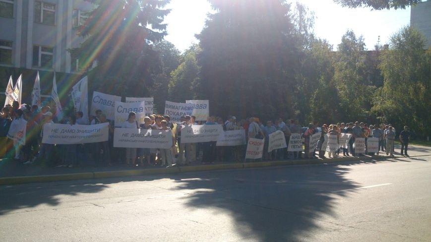 Пикет под УПДМН: работники Нефтехимика требуют отставки руководство Нефтегаза, Укртранснафты и УПДМН (ФОТО), фото-5