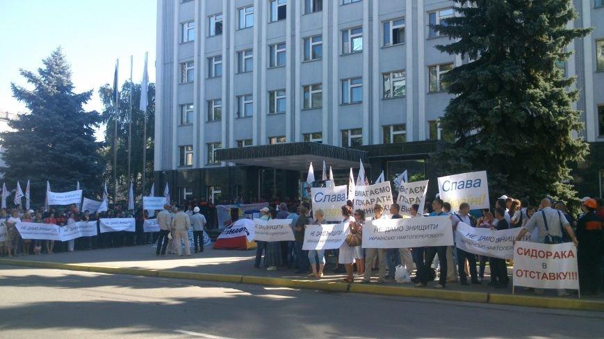Пикет под УПДМН: работники Нефтехимика требуют отставки руководство Нефтегаза, Укртранснафты и УПДМН (ФОТО), фото-6