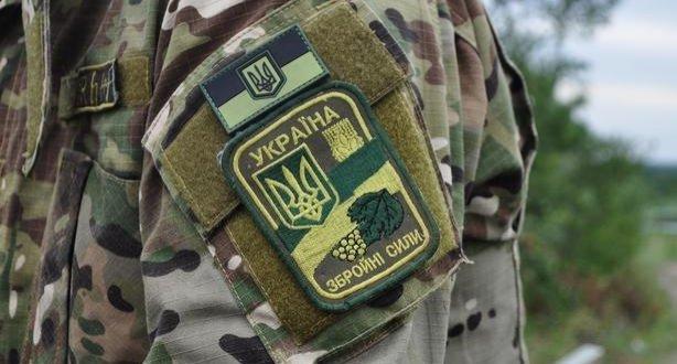 12 мільйонів гривень спрямували на забезпечення сімей бійців АТО з- Рівненщини. (фото) - фото 1