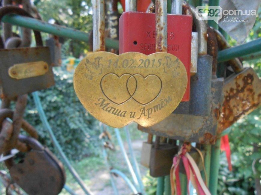 ТОП-10 замков любви в Днепродзержинске (фото) - фото 13