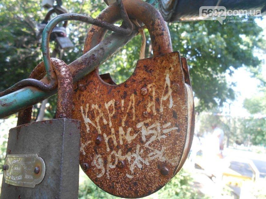 ТОП-10 замков любви в Днепродзержинске (фото) - фото 1