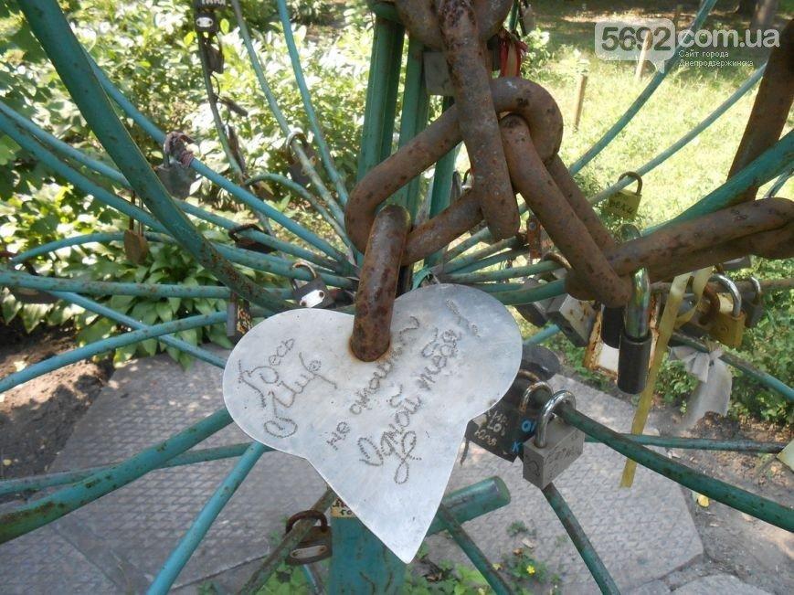 ТОП-10 замков любви в Днепродзержинске (фото) - фото 6