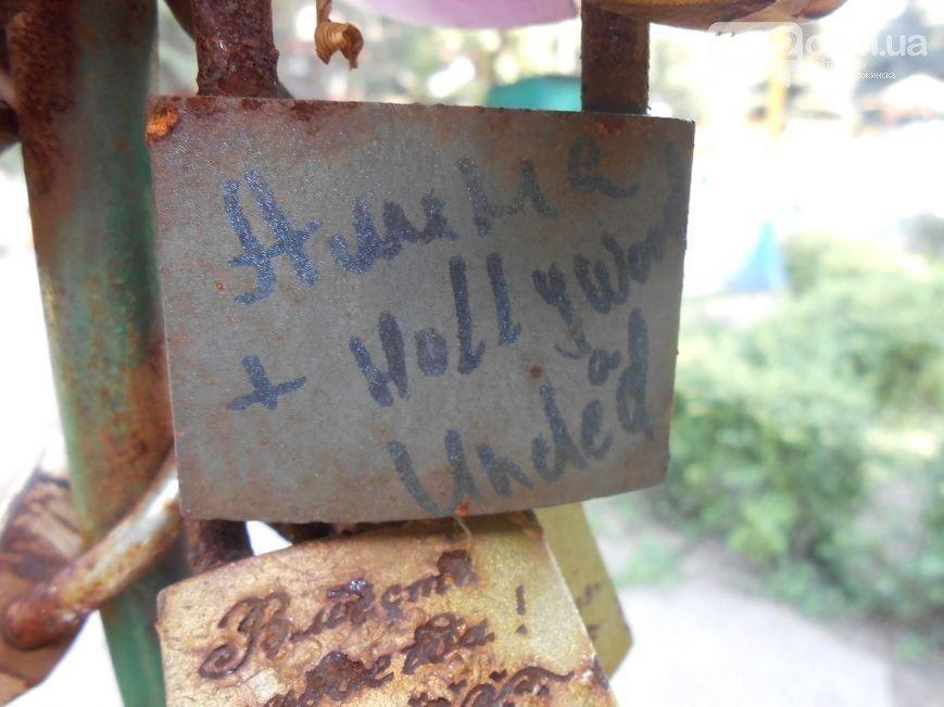 ТОП-10 замков любви в Днепродзержинске (фото) - фото 10
