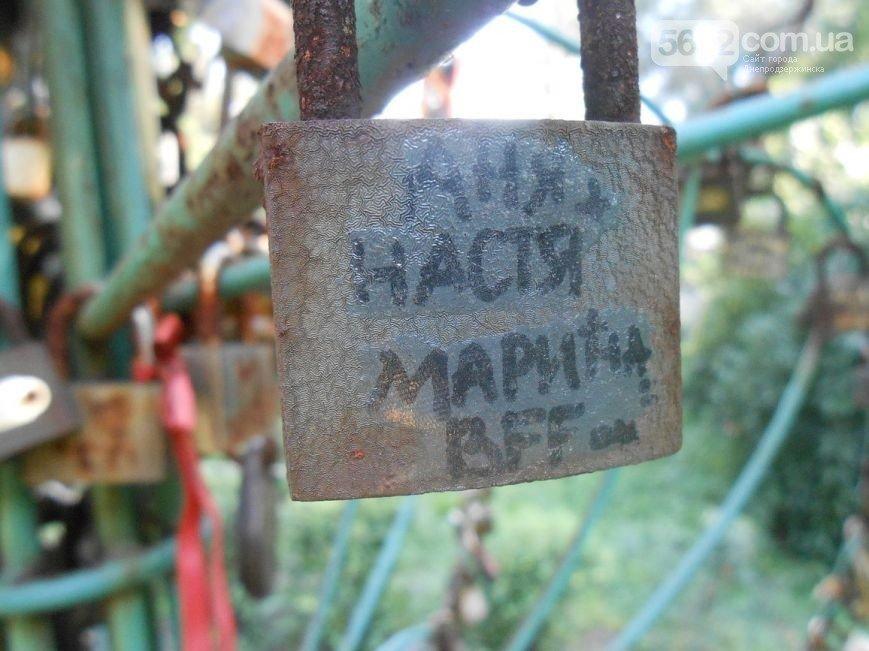 ТОП-10 замков любви в Днепродзержинске (фото) - фото 2