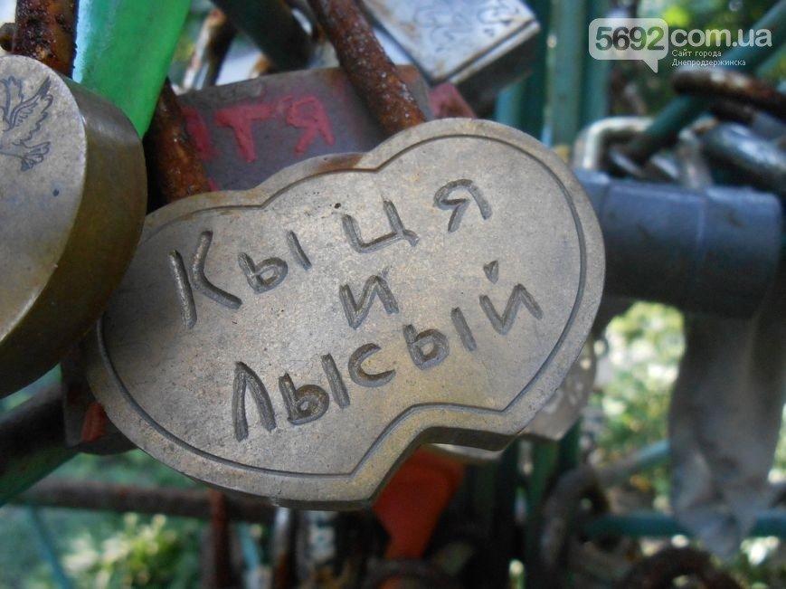 ТОП-10 замков любви в Днепродзержинске (фото) - фото 4