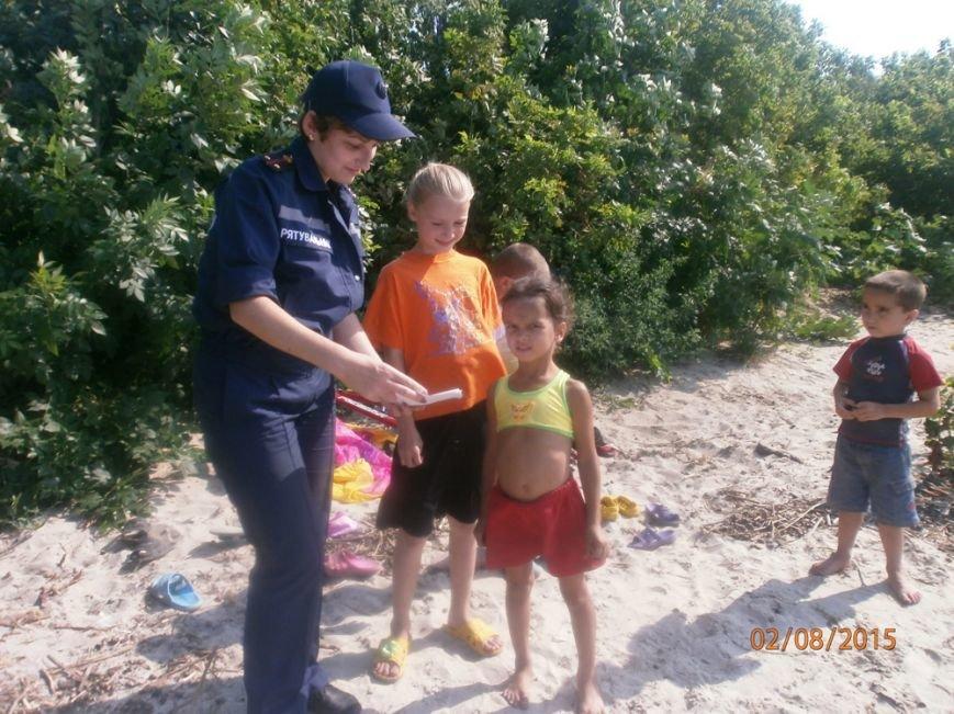 Спасатели провели профилактические рейды в местах несанкционированного отдыха  криворожан (ФОТО) (фото) - фото 1