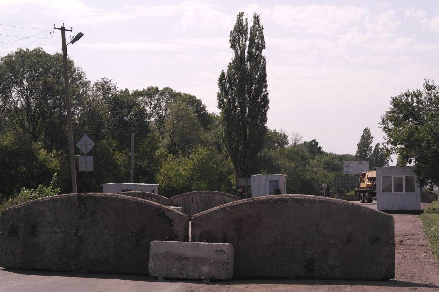 В Красноармейске появился контрольно-пропускной пункт, фото-1