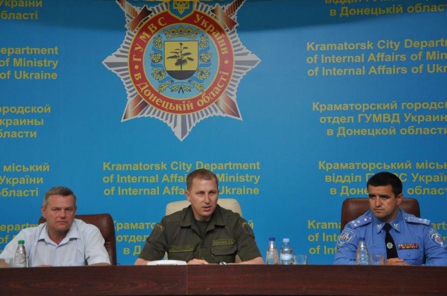 В Краматорске представлен новый начальник милиции, фото-1