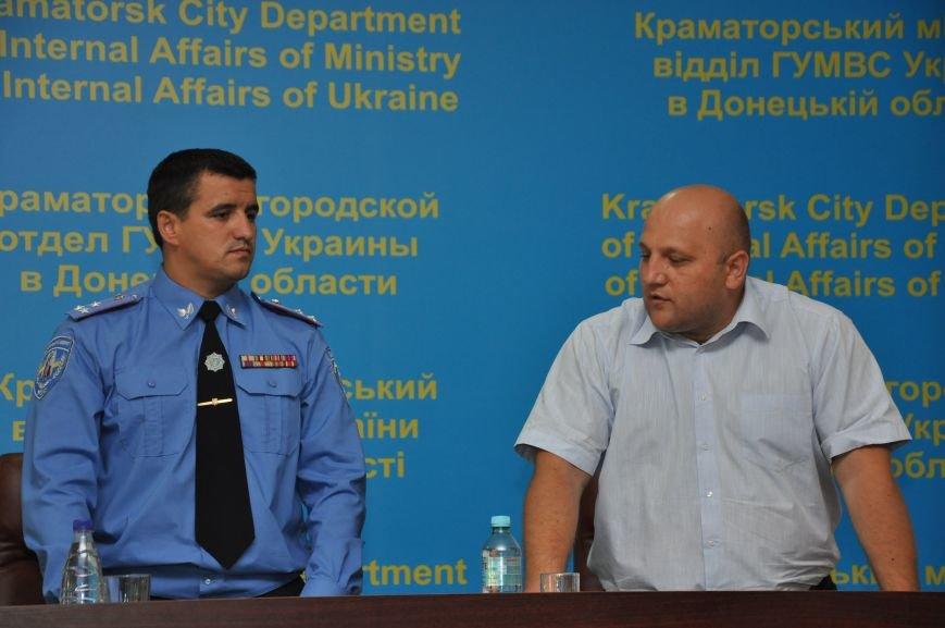 В Краматорске представлен новый начальник милиции, фото-2